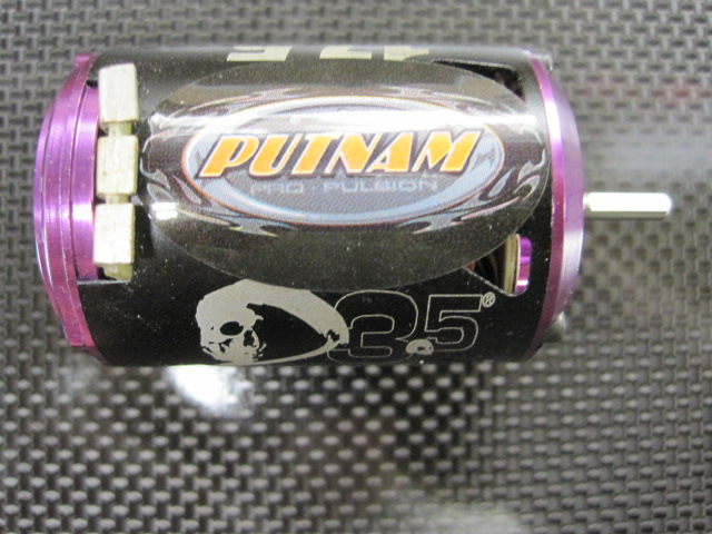 Putnam D3.5-Based 13.5 Blueprinted/Dyno-Tuned 13.5 Turn Brushles
